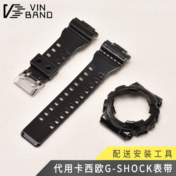 ce71242a0e71 Adapter watch accessories CASIO G-SHOCK Casio GA-110 100 black glossy  surface st