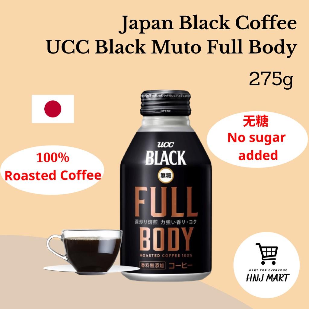 Japan Black Coffee UCC Black Muto Full Body 275g Sugar Free Black Coffee 日本UCC无糖炭烧黑咖啡