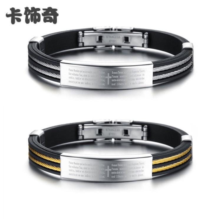 Popular wholesale fashion bracelet handsome male accessories cross  scripture titanium steel bracelet