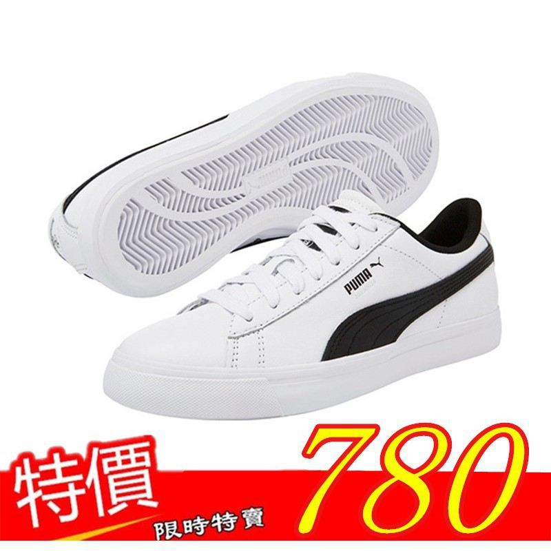 b69a583de0d6 Real spot 3-color spot BTS BTS Puma Court Star with PUMA casual shoes  leather s