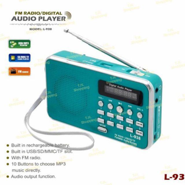 วิทยุพกพา FM/TF card/USB รุ่น