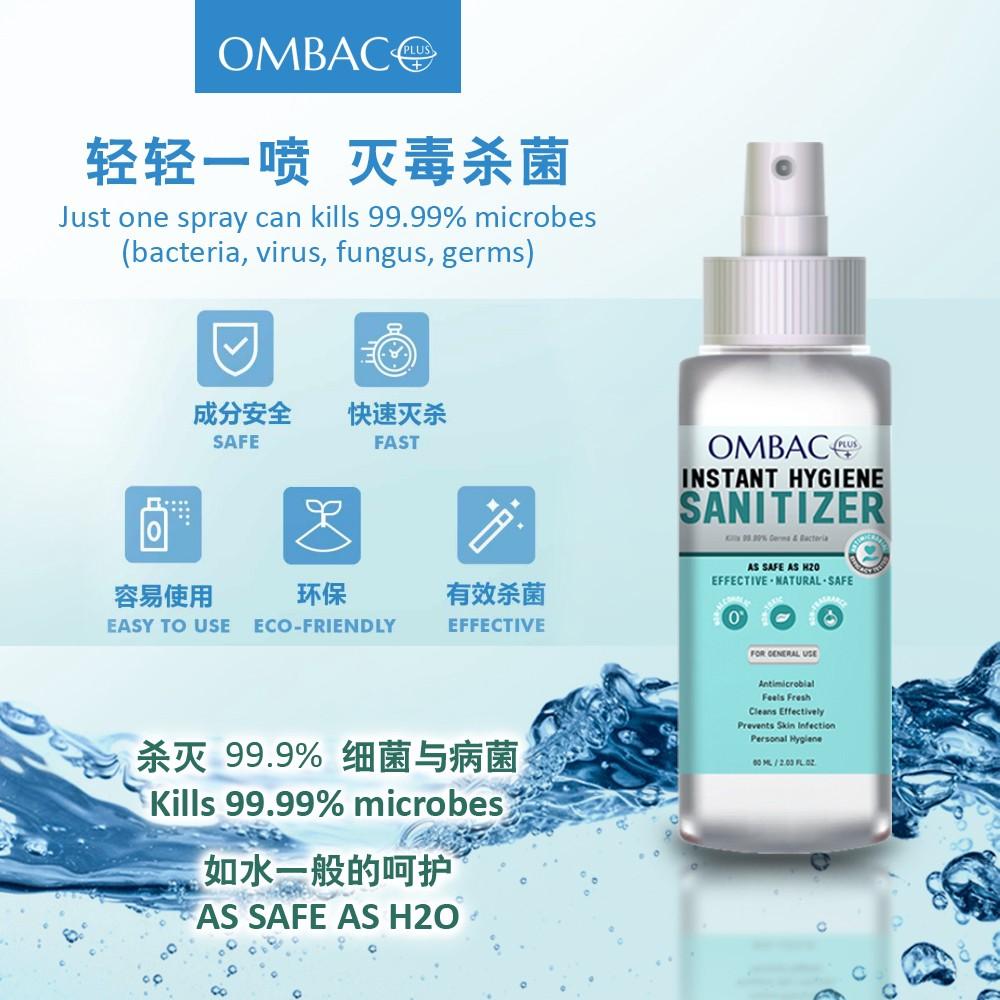 ✨READY STOCK✨ - OMBAC Plus Instant Hygiene Sanitizer 60ml / 180ml