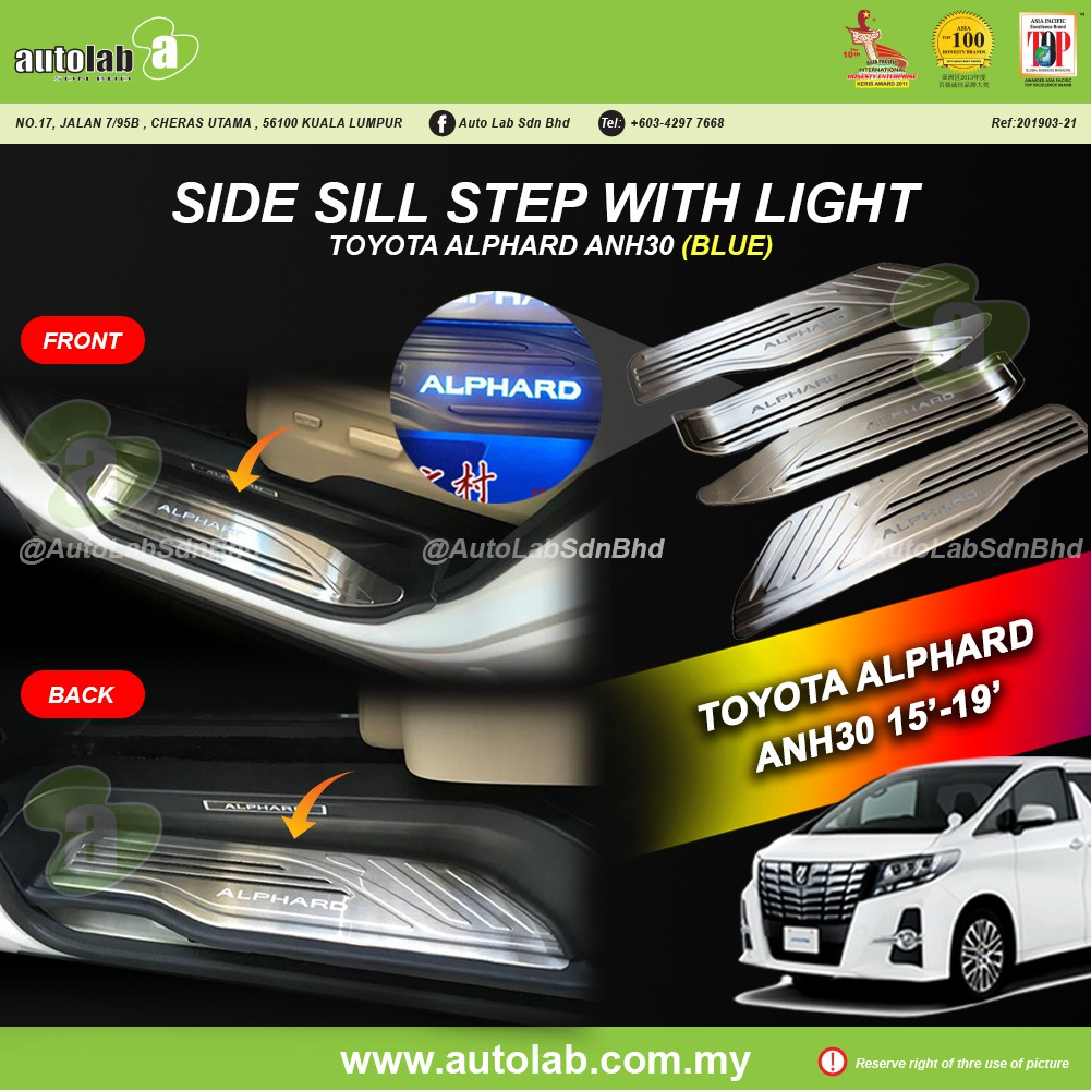 Side Sill Step - Toyota Alphard ANH30 2015-2019