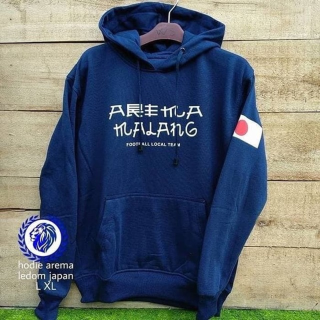 Arema Malang Japan Jaket Sweater Hoodie Aremania Singo Edan Malang Shopee Malaysia