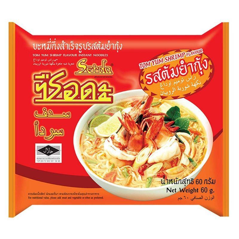 [Halal] Thailand Mee Serda Siam 60g