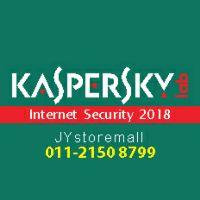 Kaspersky Internet Security 2019 For 1 User