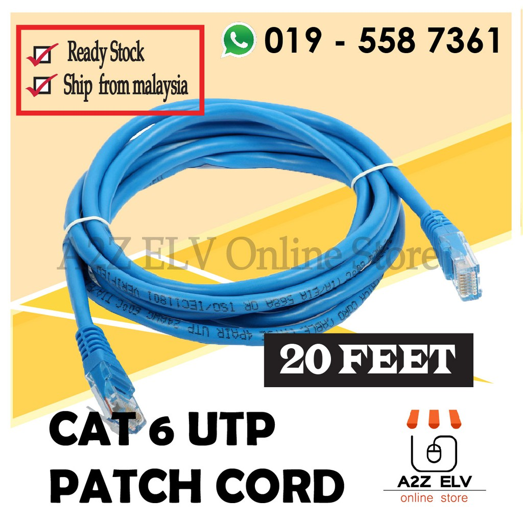 Cat 6 UTP Patch Cord Cable  with 20 Meter