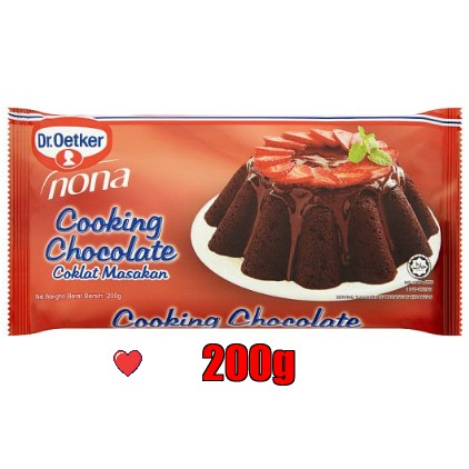 Dr. Oetker Nona Cooking Chocolate @ 200g ( Free Fragile + Bubblewrap Packing )