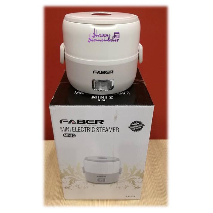 Faber Mini2 Steamer