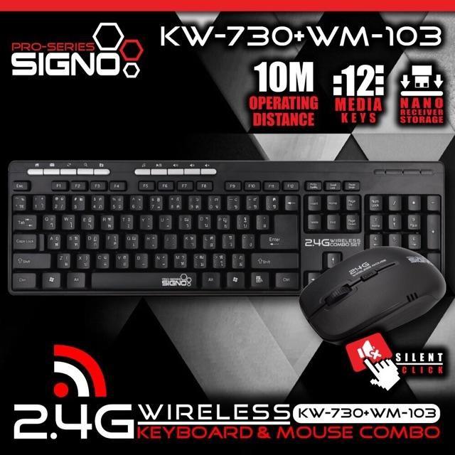 Signo Wireless Keyboard + Mouse รุ่น KW-730 + WM-103 ชุด คีบอร์ดไร้สาย + เม้าส์ ไร้สาย (เมาส์ไร้เสียง