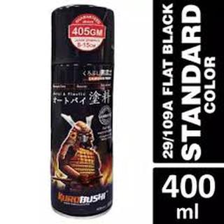 SAMURAI AEROSOL SPRAY PAINT STANDARD COLOUR 29# FLAT BLACK