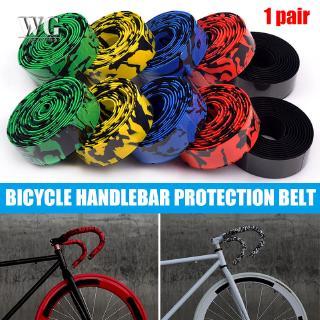 2pcs Bicycle Handlebar Gear Fixed Tape Anti-slip Tape Shock-absorbing Bar Plug