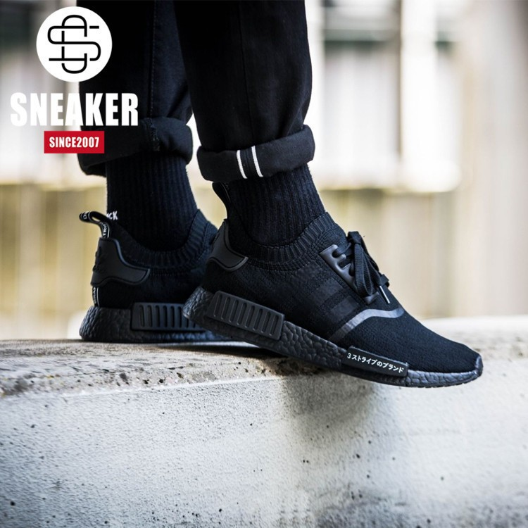 buy online f8406 f3b5b Authentic Adidas NMD BZ0220 R1 PK male leisure running shoes