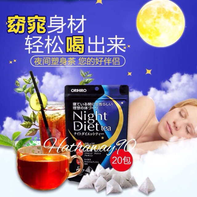 Ready Stock Japan Orihiro Night Diet Tea 20bags Shopee Malaysia