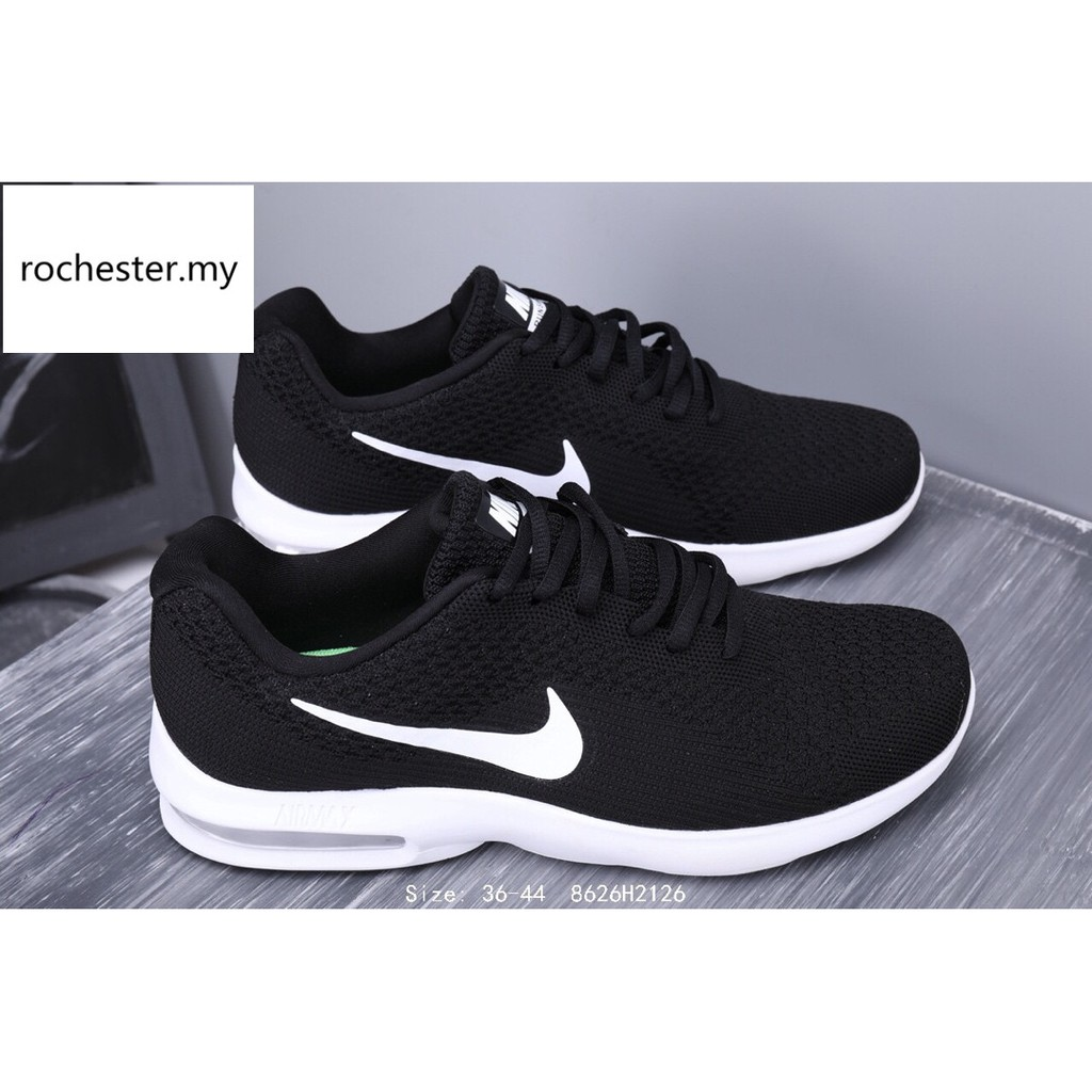 Sneaker Nike Air Max Tavas, Free Flyknit, Adidas Superstar
