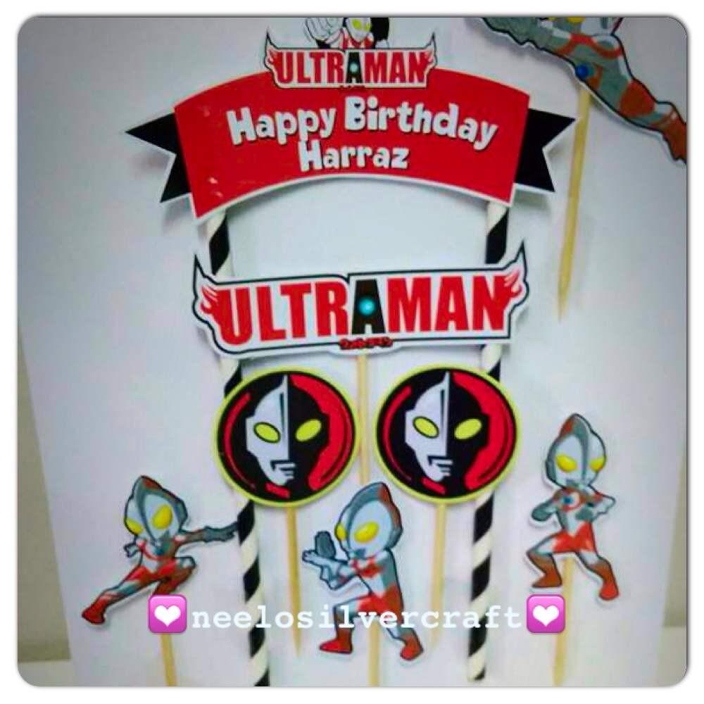 25s Ultraman Cake Topper Shopee Malaysia Balon Motif