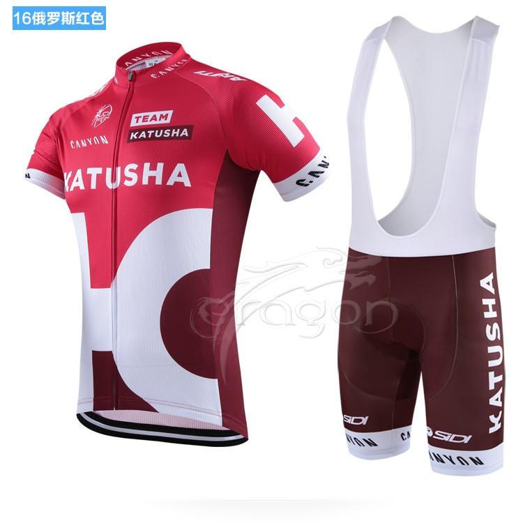 479d20dee Bib Katusha 16 PRO Short sleeve jersey   padded cycling shorts COOLMAX 3D