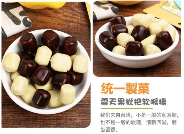 Taiwan Lemon&Honey Soft Candy 30g 台湾 雪天果 蜂蜜柠檬软喉糖