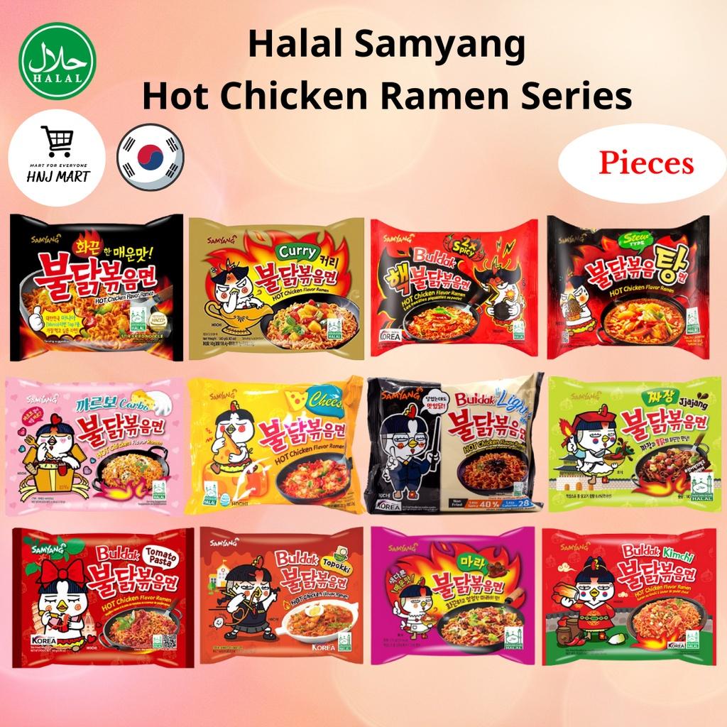 Halal Korea Samyang Hot Chicken Ramen Series (Piece) [12 Flavor] Buldak Stir Fried Ramen韩国三养火鸡辣面
