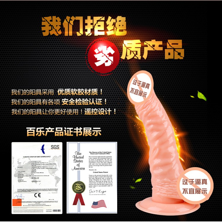 (READY STOCK) Premier Remote Control Vibration Dildos Adult Toys (LOCAL SELLER)