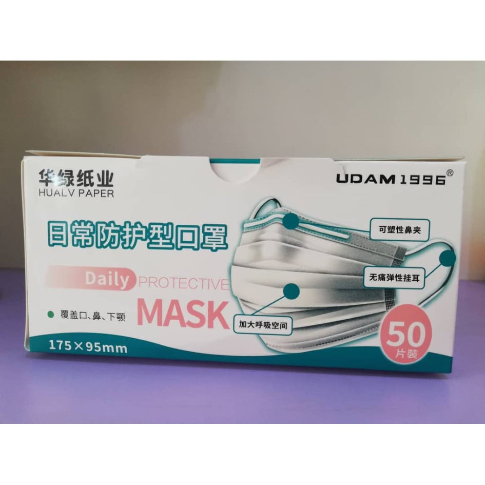 Face Mask 3 ply 50pcs