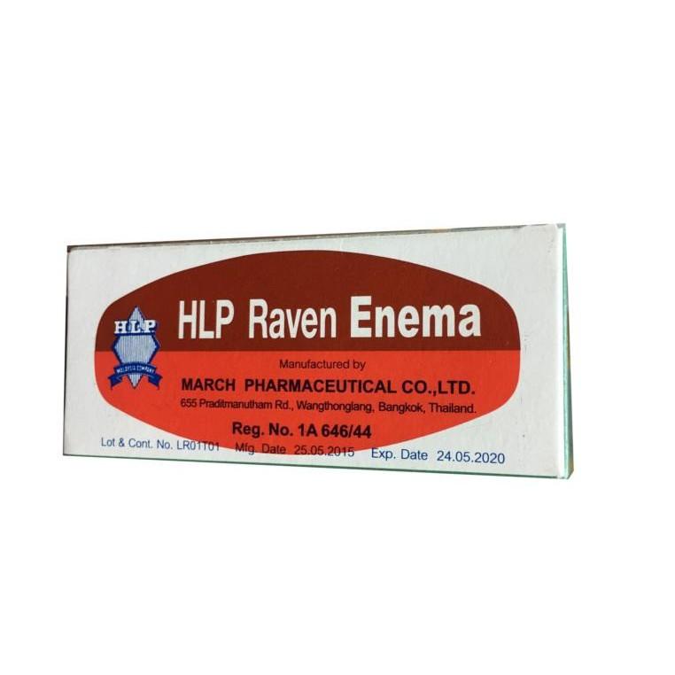 Raven Enema 20ml 2s x10