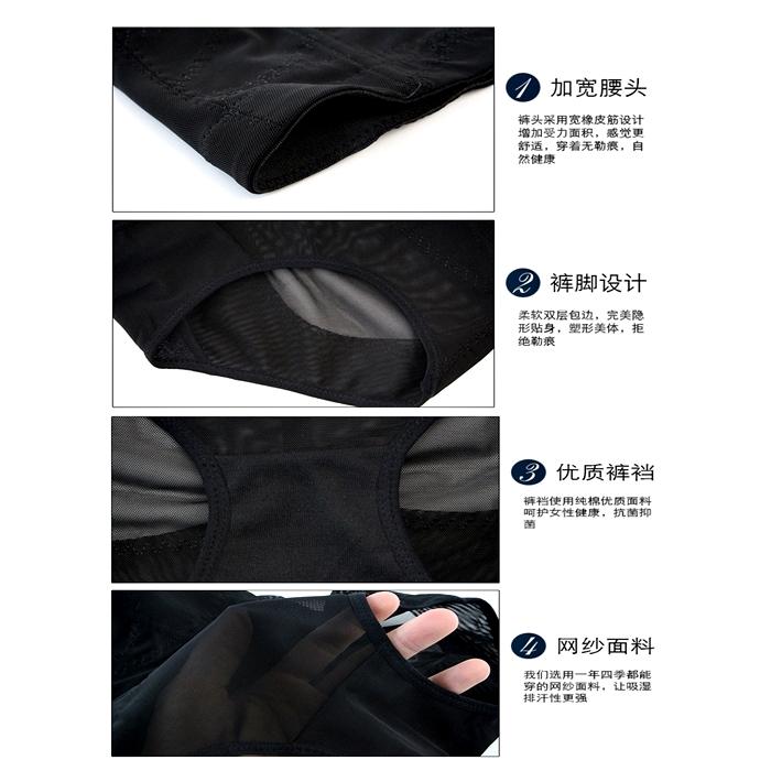 READY STOCK] SELUAR DALAM BAKAR LEMAK CAIR LEMAK ELAK BUNCIT Underwear Belt Slimming Corset