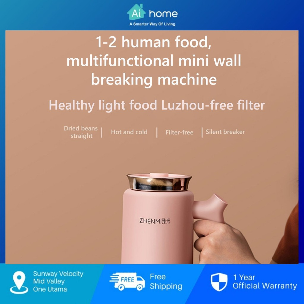 Zhenmi P1 Mini Wall Breaker 300ML Small Soymilk Maker - Multifunctional Household   Fully Automatic Filter-free Cooking
