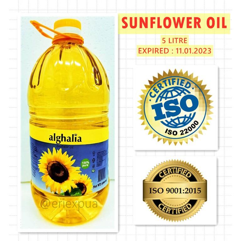 NEW STOCK 5000ML sunflower oil/ minyak matahari/ 葵花籽油/ 太阳花仔油 5 LITRE