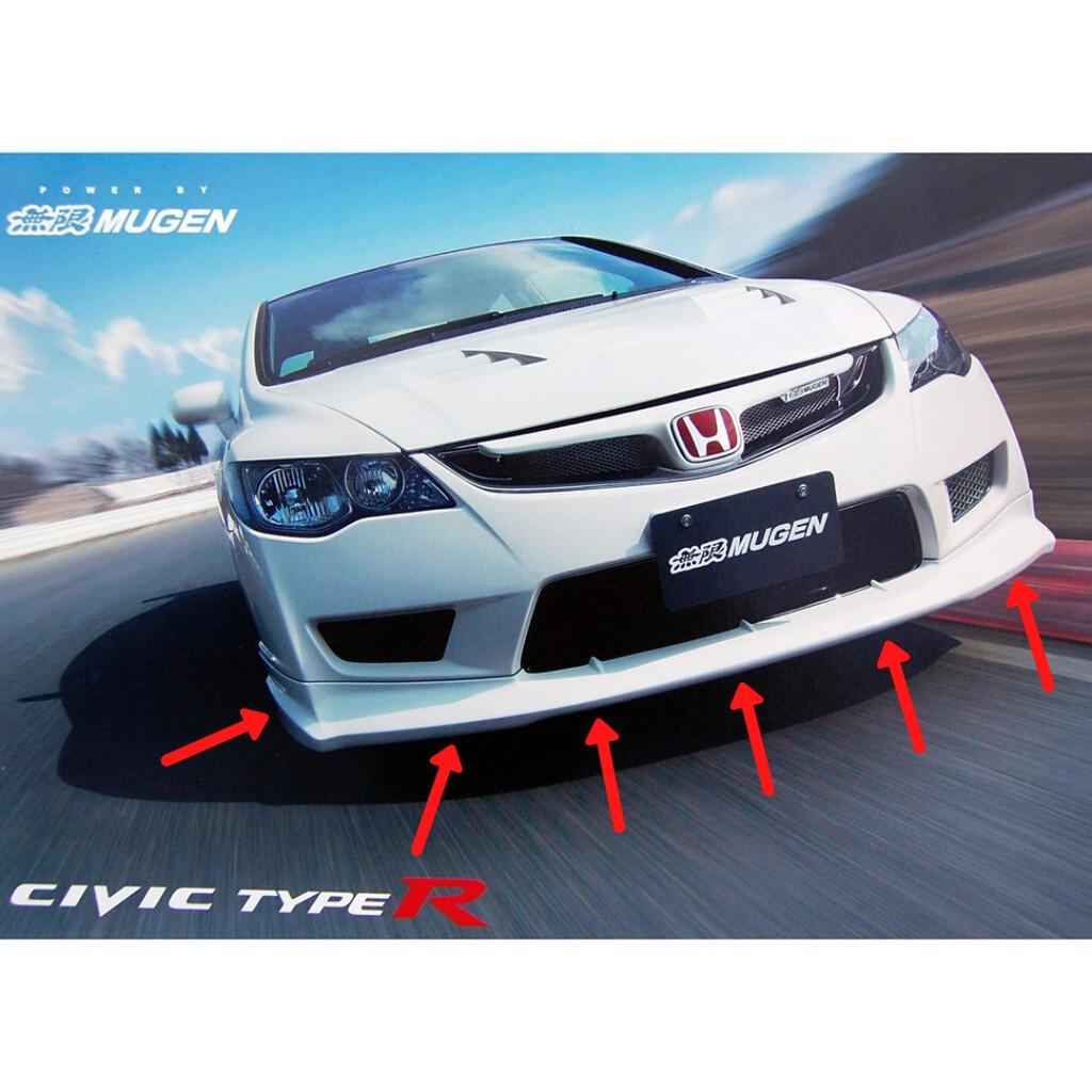 🔥Made In Taiwan🔥Honda Civic FD 2006-2011 Type R Mugen Lips