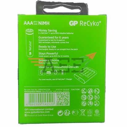 GP Recyko Rechargeable Battery - AAA (400mAh x 2pcs)