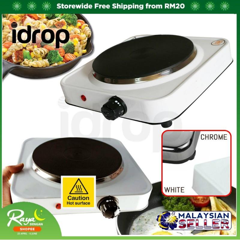 idrop HZA-34 Compact Portable Electric Cooking Mini Stove