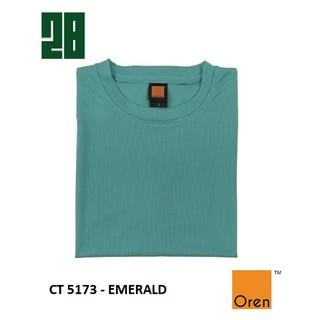 Oren Sport Ct51 Cotton T Shirt Emerald