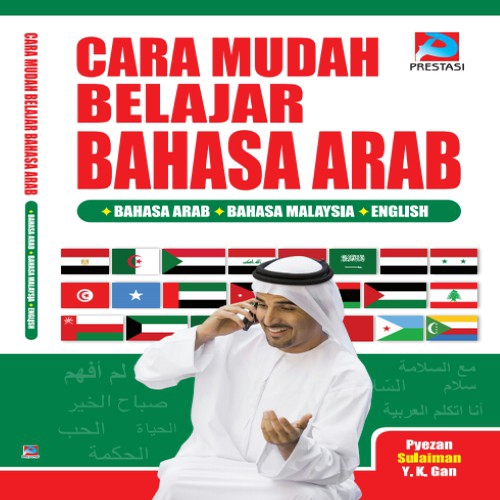 Cara Mudah Belajar Bahasa Arab Trilingual Bahasa Malaysia English Easy Learning Suitable for Beginner Basic Arabic Conv