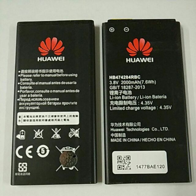 Huawei Y3C/Y536/Y550/G620 Replacement Battery (HB474284RBC)