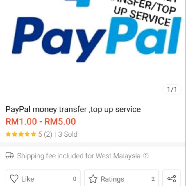 Paypal service special