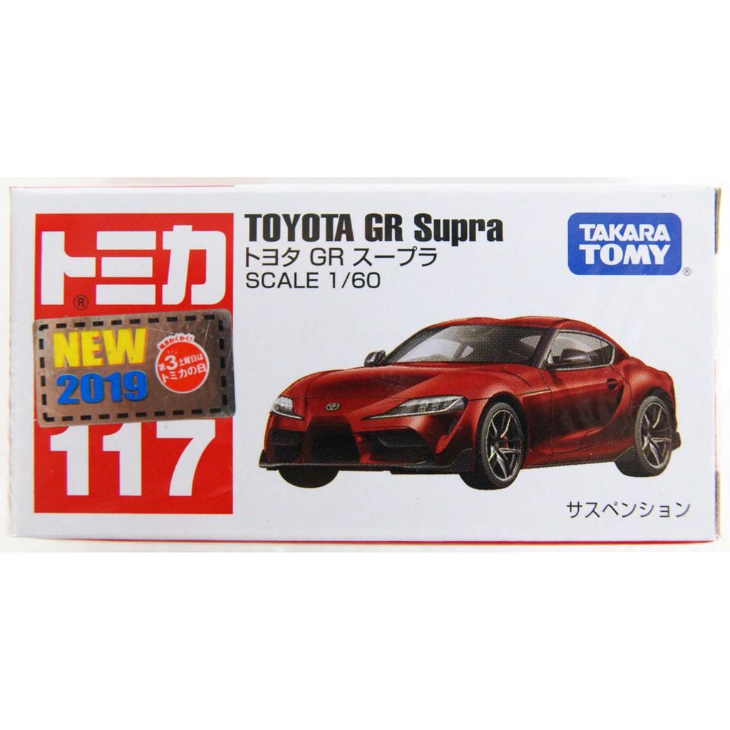 Tomica 117 Toyota GR Supra