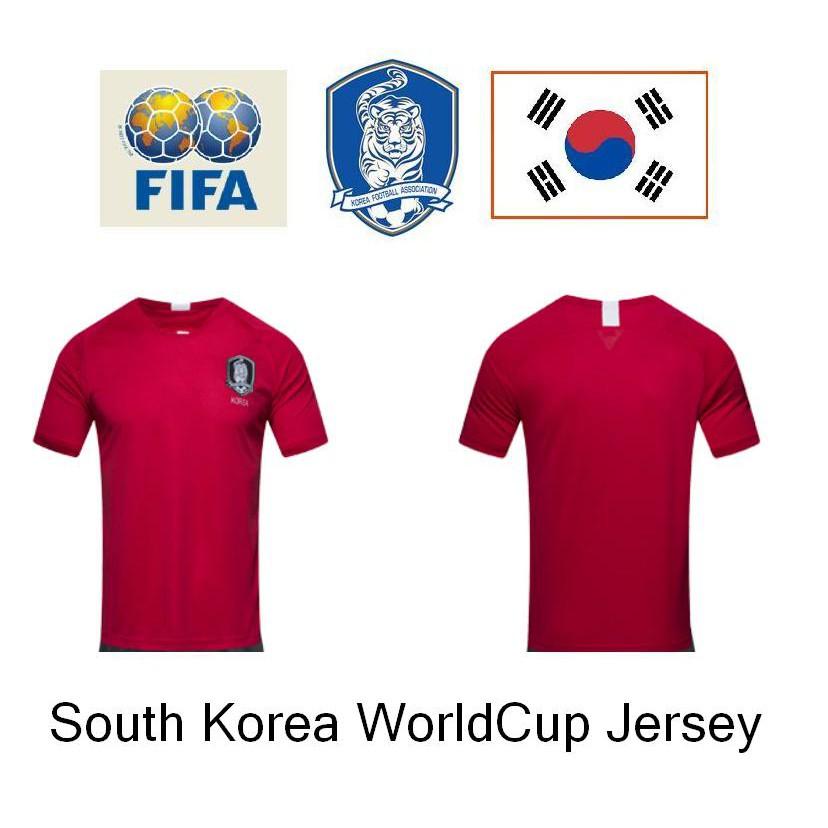 7d2925807d1 south korea jersey