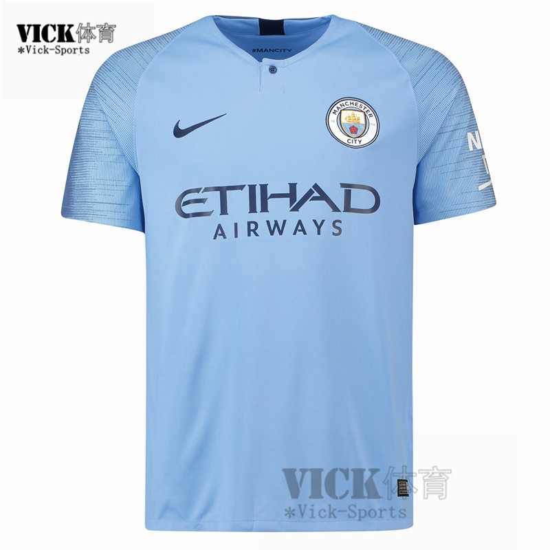059625fcd ProductImage. ProductImage. 2019 New Season Top Quality Manchester City Home  Football Jersey