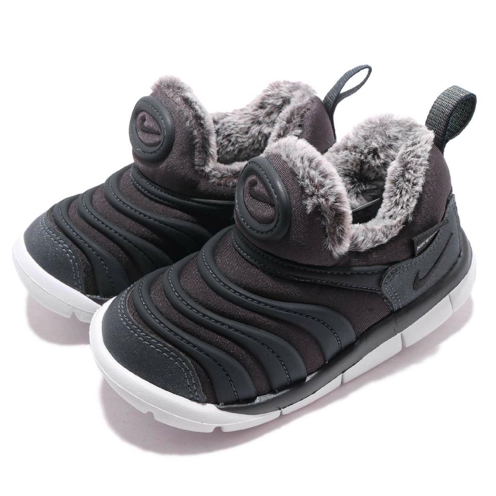 Nike Junior Nike Dynamo Free Se Td AA7217 002