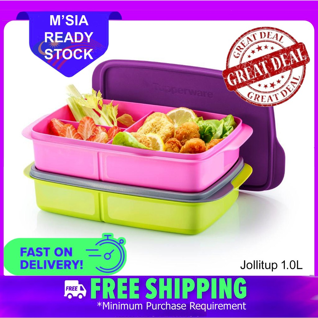 (❁´◡`❁)Ready Stock Back to School TUPPERWARE LUNCH BOX (1PC)
