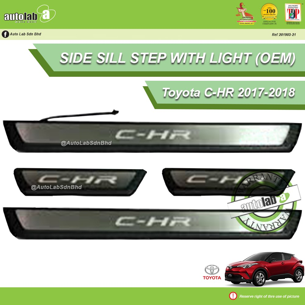 Side Sill Step with LED Light - Toyota CHR 2017-2018