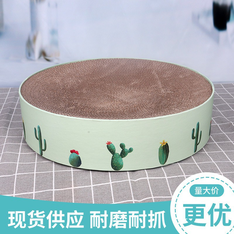 【HIGH QUALITY 】O- Shape Large Cat Scratcher Corrugated Board | Papan Penggaruk Bulat | 猫抓板