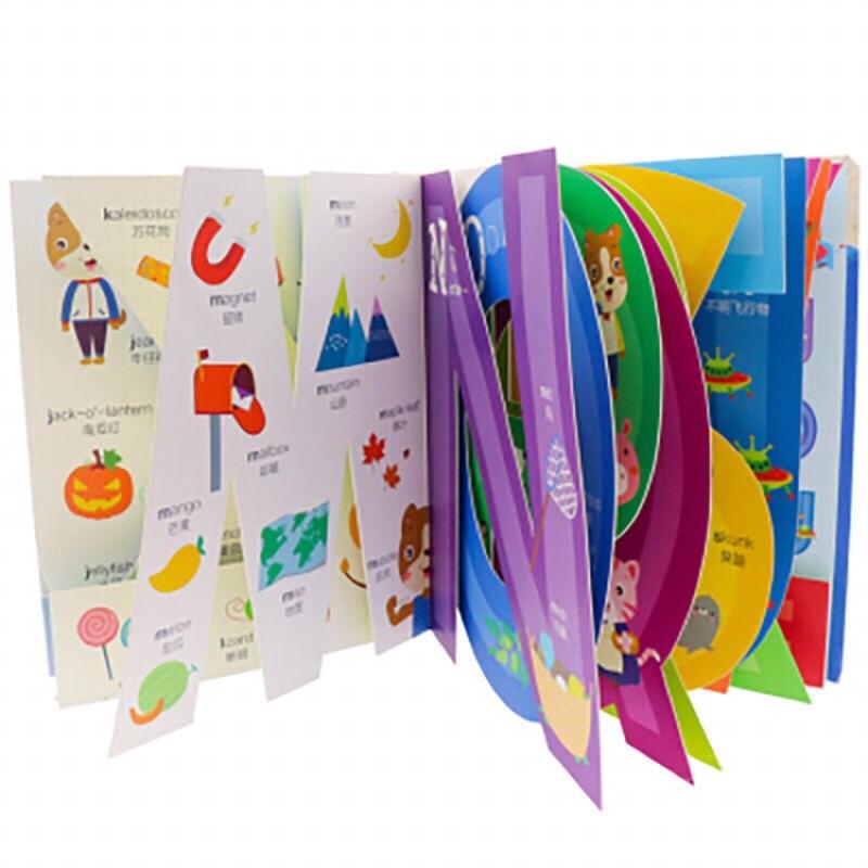 点读版爱看屋我的第一本字母书/数字书 My First Alphabet Books/Numbers (3D)