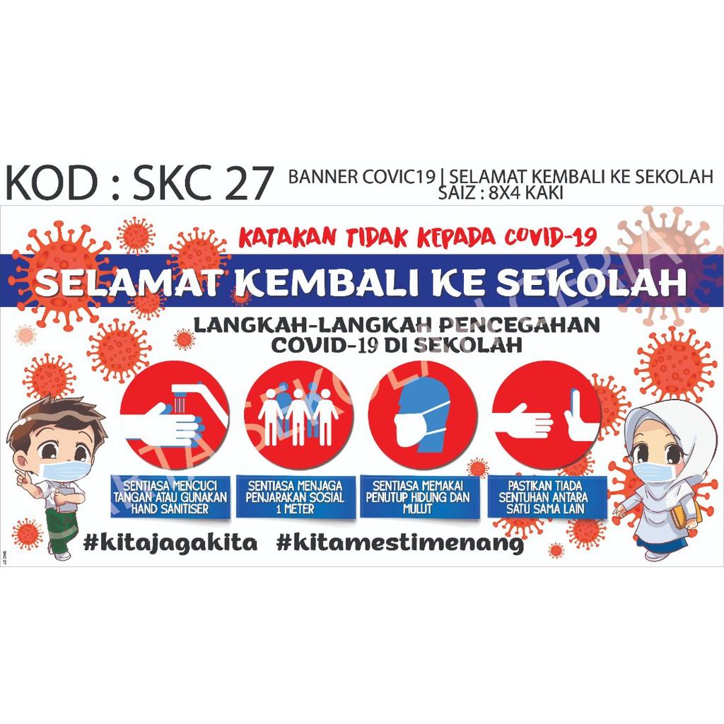 Banner Kesedaran Covid 19 Kembali Ke Sekolah Skc27 Shopee Malaysia