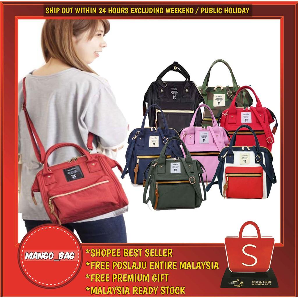 ff9280cf73 Malaysia Ready Stock - High Quality- Japan 3 Way Mini Anello Shoulder Bag