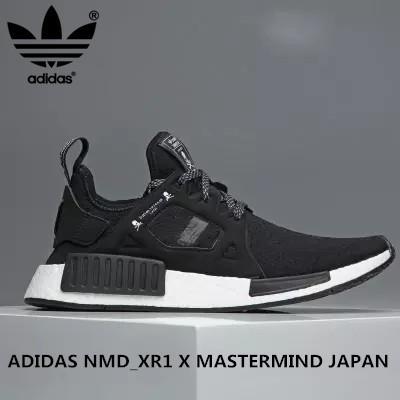 97b3b1bda Adidas NMD XR1 Mastermind