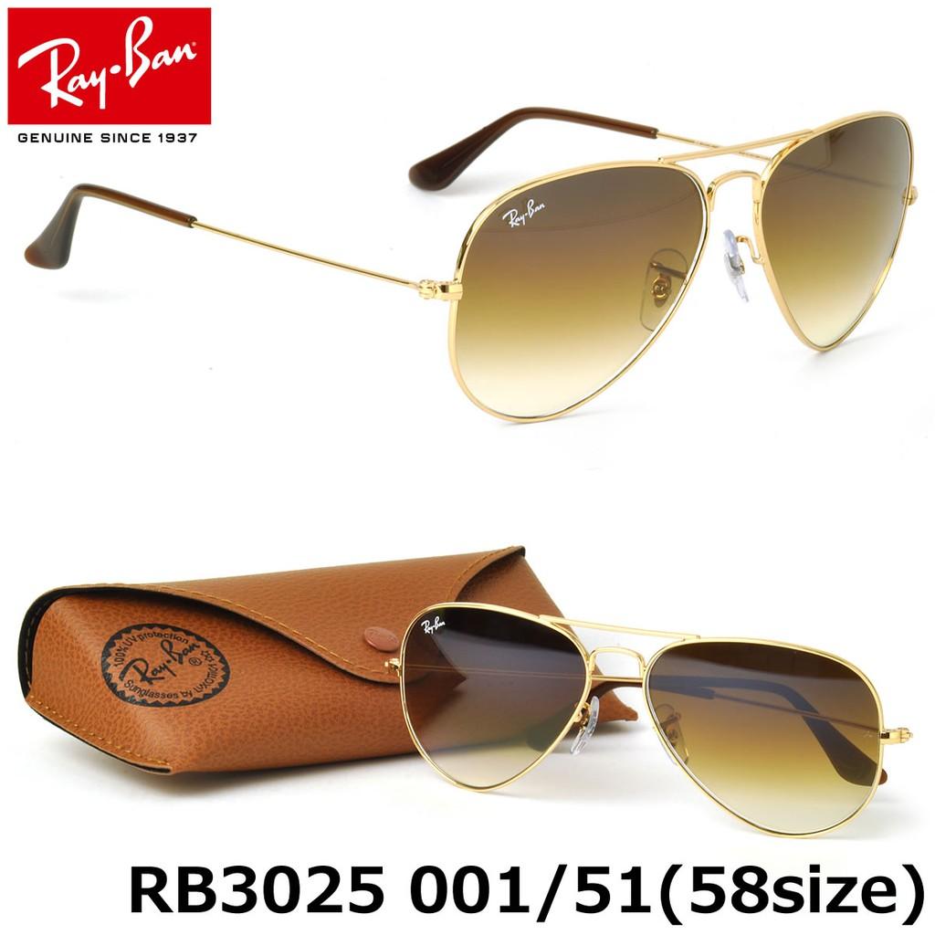 3aa45be10e1 Original RayBan John Lennon Round Metal RB3447 001 Gold Green ...