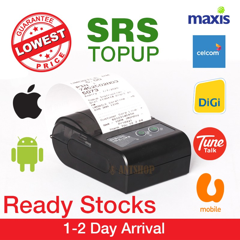 Bluetooth Thermal Receipt Printer SRS TOPUP SAMSUNG NOKIA portable iphone  ipad