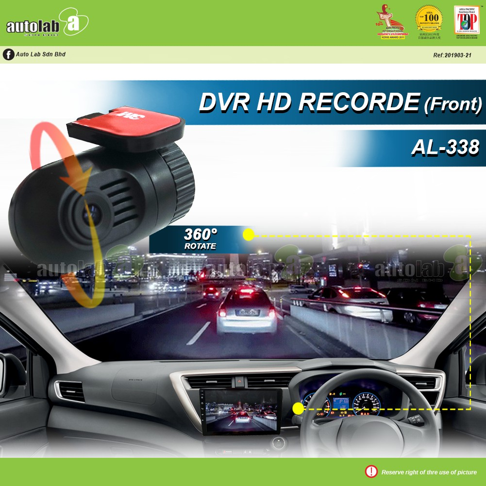 DVR HD Front Recorder Camera (Chinese Version) - AL-338 for Android Player Only